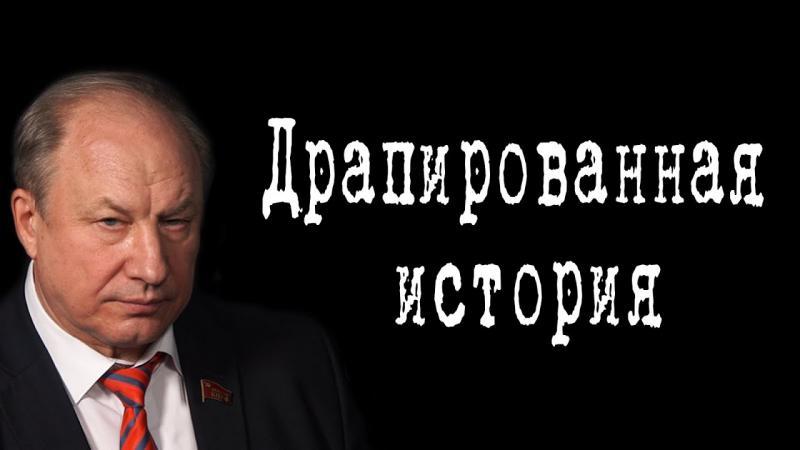Почему Путинские не определились с символами победы