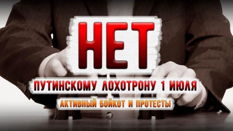 Сергей Удальцов выступил за бойкот голосования 1-го июля