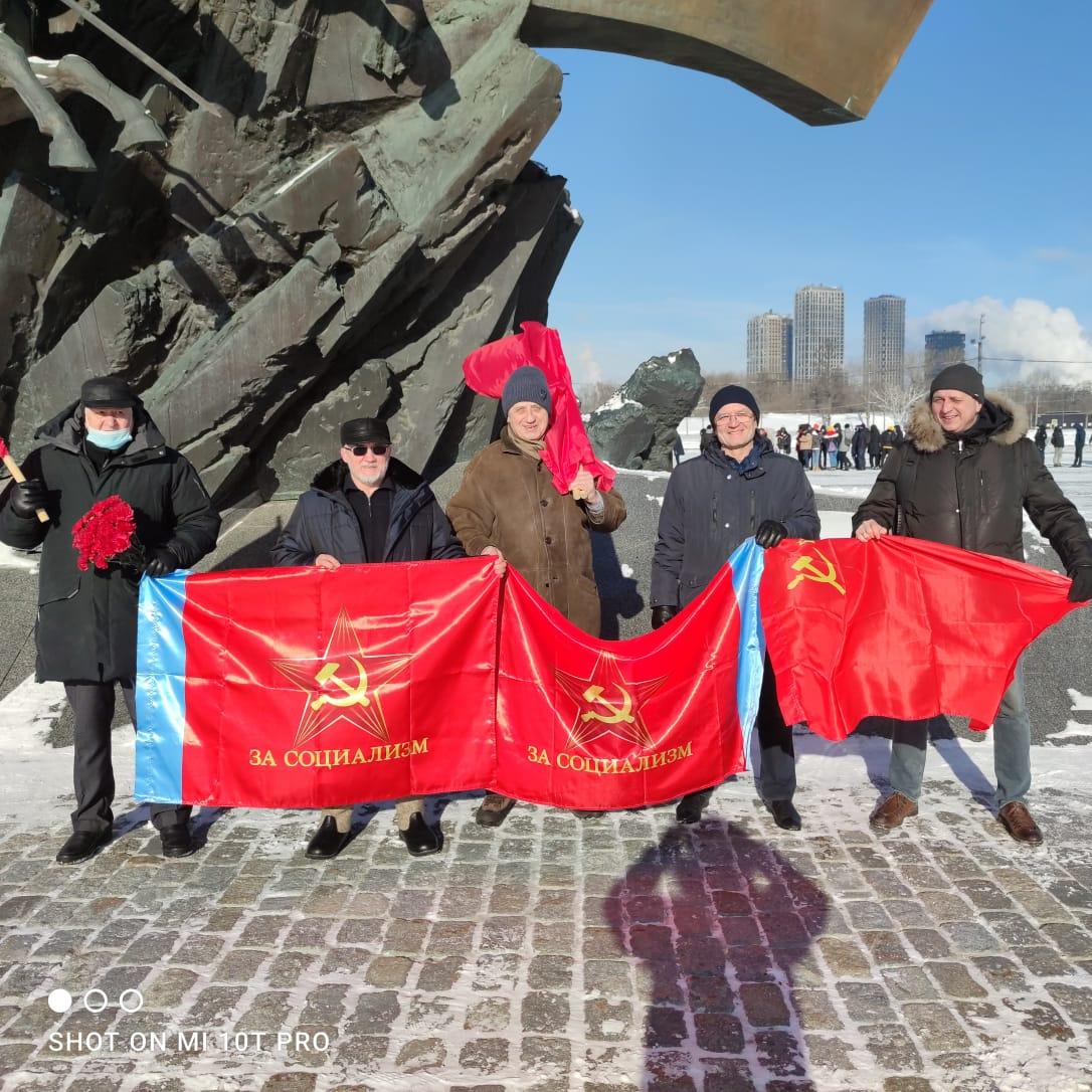 Акция Центрального Совета на Поклонной горе 23.02.21