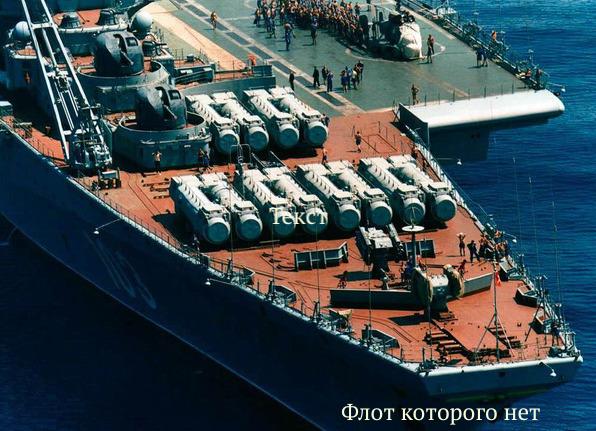 ИГОРЬ РОЩИН — Капитан третьего ранга «О СУПЕРДЕРЖАВЕ БЕЗ КОММЕНТАРИЕВ»