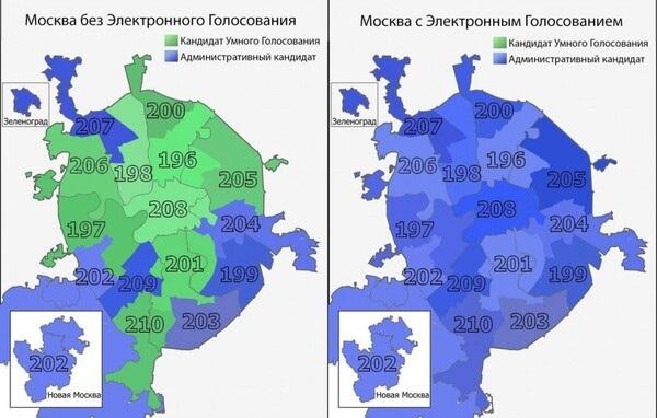 Наручники на Собянина, Памфилову и Венедиктова